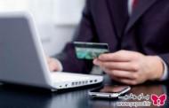 سیستم بانکی ایران هک شده است