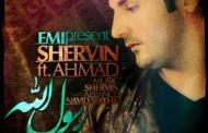 دانلود آهنگ فوق العاده زیبای شروین به نام محمد رسول الله