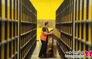 دانلود رایگان فایل پروژه آماده کنترل موجودی انبار شرکت مادیران
