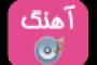 دانلود آهنگ جدید مرتضی پاشایی بانام ترانه ای برای ناصر