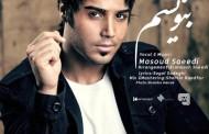 دانلود آهنگ بنویسم مسعود سعیدی