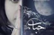 متن شعر آهنگ های آلبوم حباب محسن یگانه