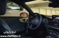 فیلم: خودروی بدون راننده شرکت آئودی