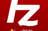 دانلود نرم افزار file zilla  (مدیریت ftp) + آموزش