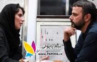 عاشقانهای که بهترین زوج تاریخ سینمای ایران را شکل داد