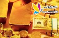 قیمت لحظه ای طلا ، سکه ، ارز ، دلار ، یورو ، اونس ، مظنه ، نقره و...