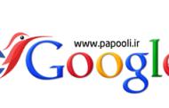 مرغ مگس خوار الگوریتم جدید گوگل!
