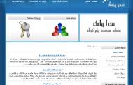 طراحی و آماده سازی وب سایت