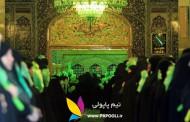 شعر ای حرمت ملجا درماندگان یا امام رضا+مولودی+فیلم+عکس و بکگراند جدید