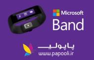 ویدیو: معرفی مچ بند هوشمند Microsoft Band