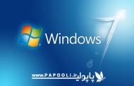 آموزش خاموش کردن تمامی آپدیت های ویندوز 7