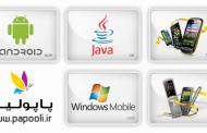 دانلود همراه بانک ملی برای موبایل