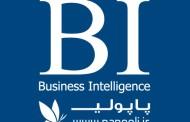 پروژه پایانی قابلیت های هوشمندی تجاری (BI) نرم افزارهای سازمانی