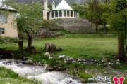 مقاله نقش گردشگری مذهبی بر توسعه اقتصادی و اجتماعی نواحی روستایی