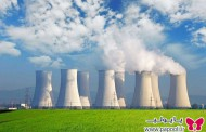 تحقیق با موضوع انرژی هسته ای و کاربردهای آن به صورت رایگان و با فرمت word و pdf