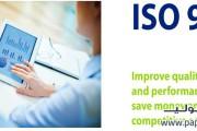 پایان نامه اثرات استقرار نظام تضمين كيفيت ايزو 9000 بر عملكرد شركت برق