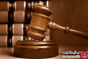 پایان نامه ابطال رای داوری در دعاوی تجاری بین المللی