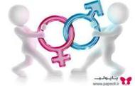 مقاله شناسایی و عوامل موثر بر چالش های افراد ترنس سکشوال