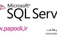 ماکروسافت اس کیو ال - Microsoft SQL چیست و چه امکاناتی دارد؟