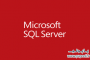 دانلود نرم افزار ماکروسافت اس کیو ال – Microsoft SQL با لینک مستقیم