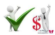 مقاله بررسی رابطه پایداری سود، شرایط اقتصادی و محتوای اطلاعات حسابداری
