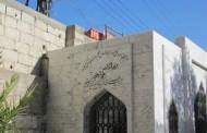 عکس: مزار دکتر شریعتی در دمشق