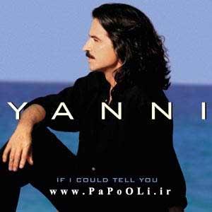 دانلود دو آهنگ از بهترین آثار یانی Yanni