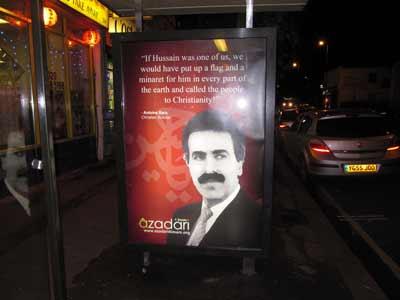 نصب بیلبوردهای نظر بزرگان درباره امام حسین در لندن