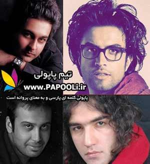 از ویدیو کلیپ خوانندگان تا آلبوم جدید محسن چاوشی و امین حبیبی!