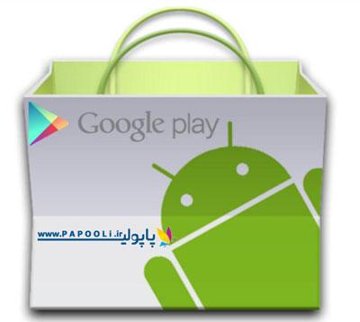 دانلود اپلیکیشن آندروید از گوگل پلی به همین راحتی!
