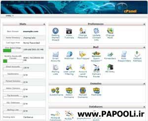 http://papooli.ir/dl/uploads/13510845881.jpg