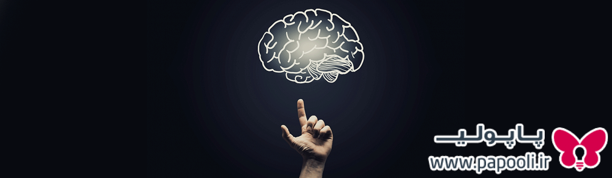 پایان نامه بررسی رابطه عزت نفس و سلامت روانی با بهزیستی روانشناختی